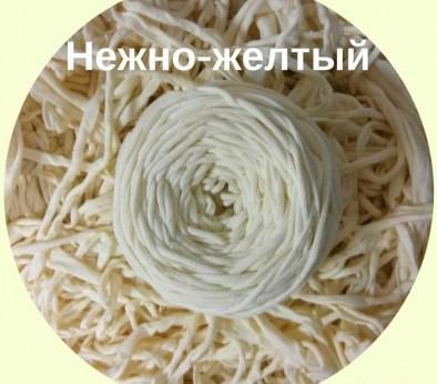 Трикотажная пряжа (сырье) - нежно-желтый